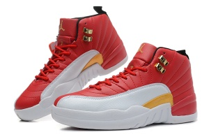 Girls-Air-Jordan-12-GS-White-Red-Gold-For-Womens-Cheap-For-Sale-1_4620_5888897